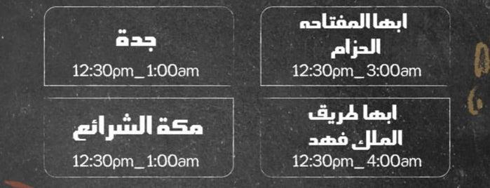 أصل البرجر is one of الطائف.