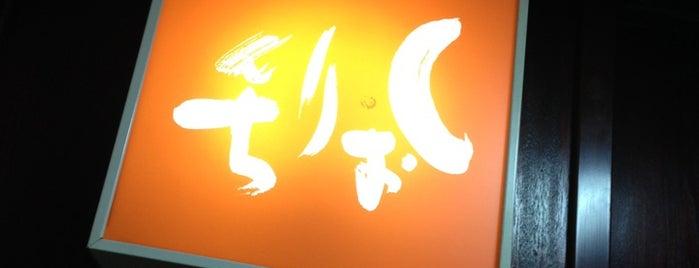 しおりんち is one of สถานที่ที่ Yasufumi ถูกใจ.