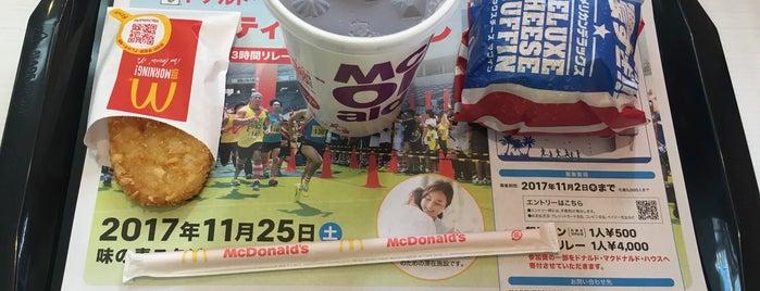 McDonald's is one of สถานที่ที่ Kazu ถูกใจ.
