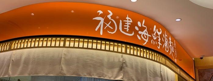 PUTIEN Restaurant 莆田菜馆 is one of Orte, die Andrew gefallen.