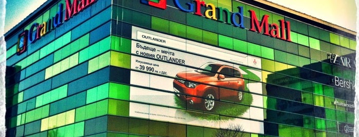 Grand Mall is one of Varna.