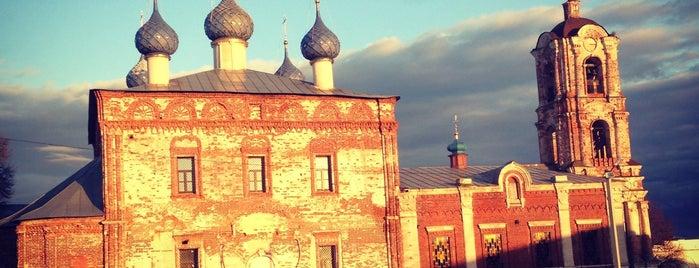 Города Рязанской области