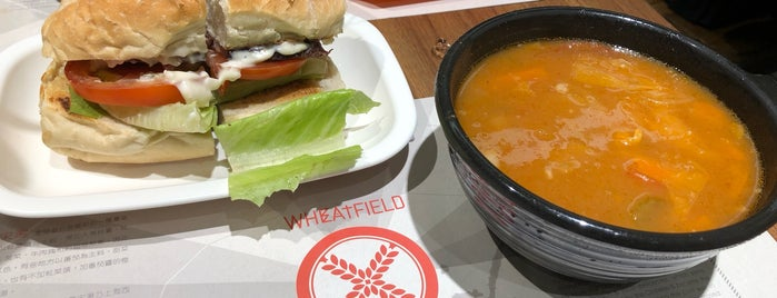Wheatfield X is one of Locais curtidos por Lawrence.