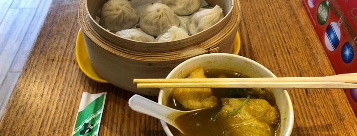 Yang's Dumplings is one of To-do - Restaurants & Bars.