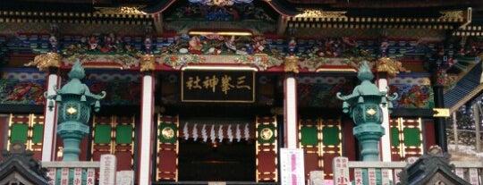 三峯神社 is one of Nimoさんのお気に入りスポット.