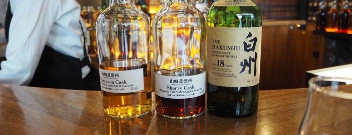 Yamazaki Whisky Museum is one of Japan. Places.