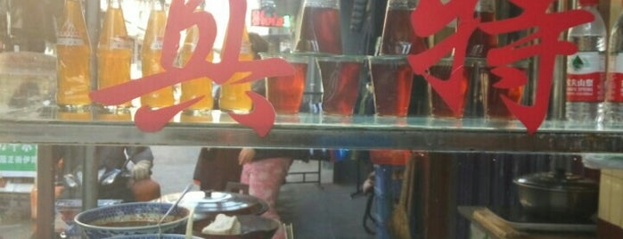 Muslim Fast Food Corner is one of Lugares favoritos de E..
