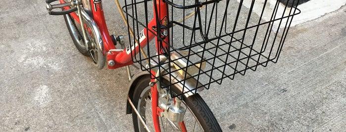 CC Cyclery is one of Lugares favoritos de Brad.