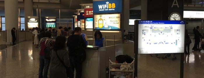 WifiBB is one of Lugares favoritos de Shank.