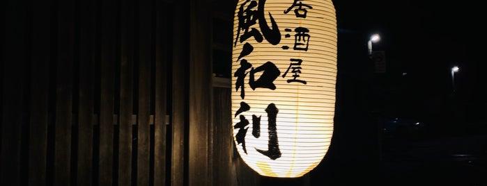 Fuwari is one of Kanazawa To-Do.
