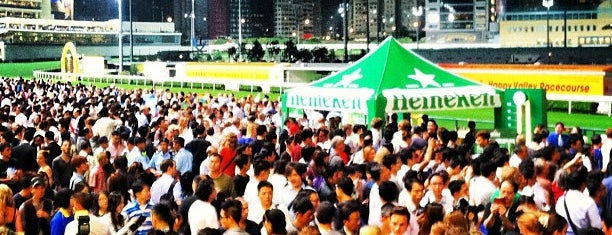 Happy Valley Racecourse is one of Hong Kong.