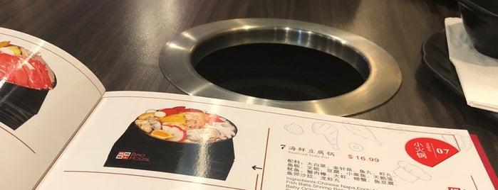 Bao Little Hot Pot is one of Norcal.