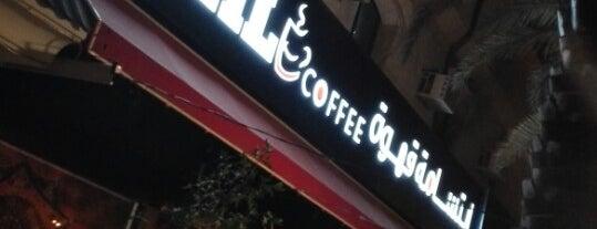 smile coffee is one of Riyadh.