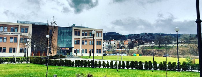Skaptopara 2 Residence Hall is one of สถานที่ที่บันทึกไว้ของ ☀ Sani.