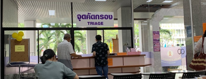 Dental Hospital is one of Bangkok.