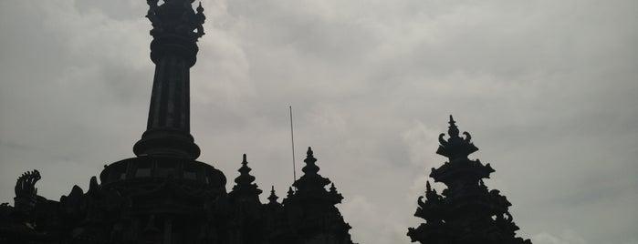 Museum Perjuangan Rakyat Bali is one of Enjoy Bali Ubud.