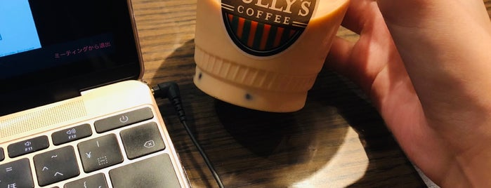 Tully's Coffee is one of Hideo'nun Beğendiği Mekanlar.