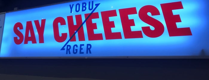 YOBURGER is one of Copenhagen.