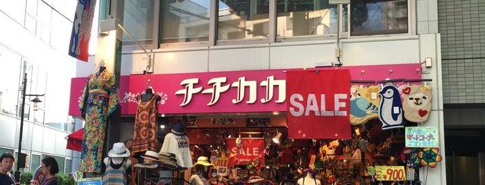 チチカカ 高円寺店 is one of Shopping.