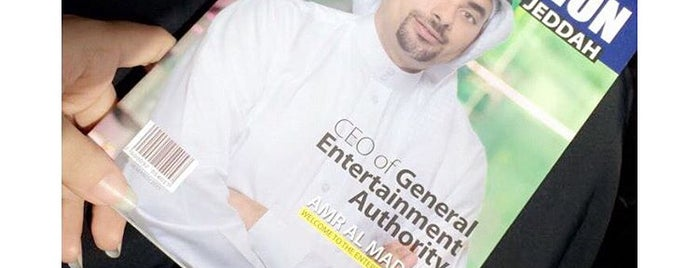 Destination Jeddah office is one of Lugares favoritos de Omar.