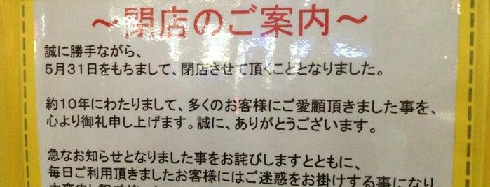 本生さぬきうどん 小麦房 is one of Japan.