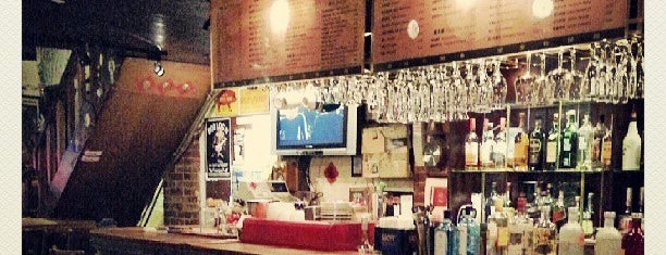 45 Pub is one of Lieux sauvegardés par Lorraine.