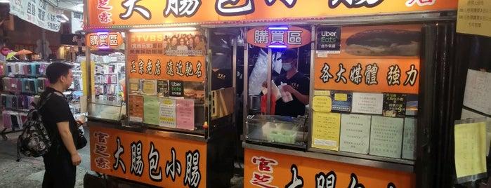 官芝霖大腸包小腸 is one of F&Bs - Taichung, Taiwan.