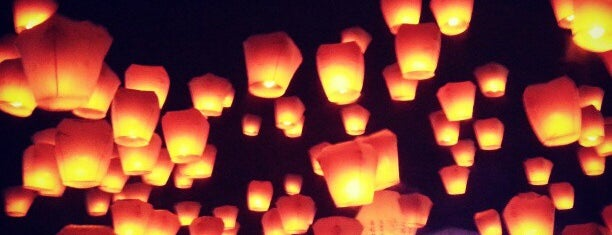 Shifen Sky Lantern Square is one of Places to go in Taiwan :D.
