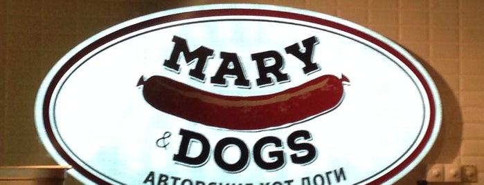 Mary & Dogs is one of Irina: сохраненные места.