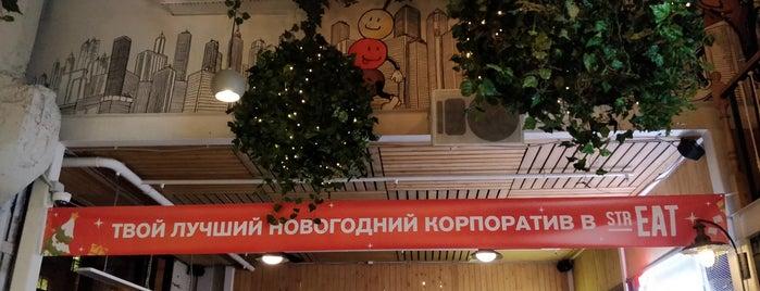 Streat is one of Недорого.