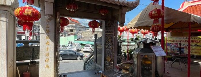 ศาลเจ้าปุดจ้อ (Pud Jor Shrine : 觀音廟) is one of Phuket.