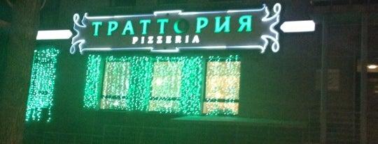 Trattoria is one of Russia Fun.