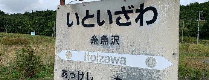 糸魚沢駅 is one of JR 홋카이도역 (JR 北海道地方の駅).
