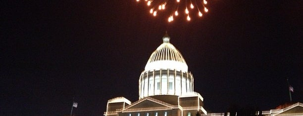 Arkansas Eyaleti Meclis Binası is one of The Crowe Footsteps.