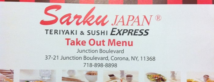 Sarku Japan Express is one of East Elmhurst Local.