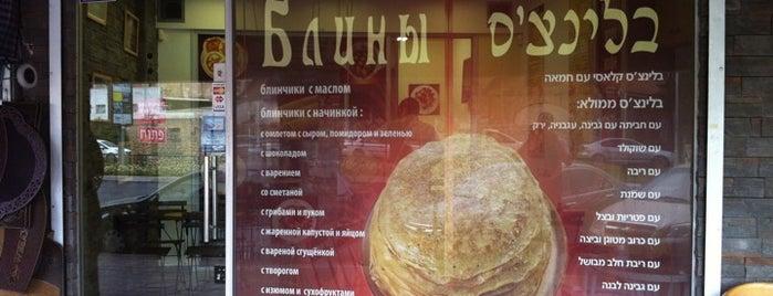בלינצ׳ס Блинчики is one of אוחל ביתי תעים.