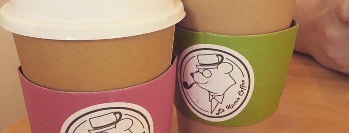 La Kuma Coffee is one of Orlando Craft Coffee.