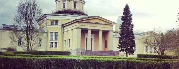 Главная Пулковская астрономическая обсерватория РАН is one of Познавательный Петербург.