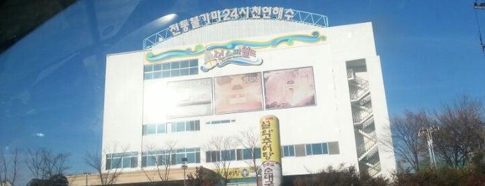 인스파월드 is one of Posti salvati di Hyunwook.