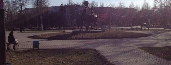 Новомосковский Детский Парк is one of Karina : понравившиеся места.