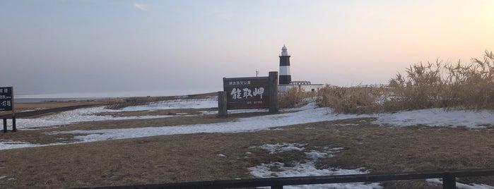 Cape Notoro is one of Sapporo.