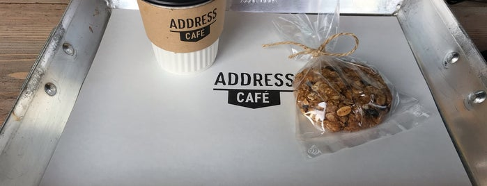 Address Café | ادرس کافه is one of Tcity.