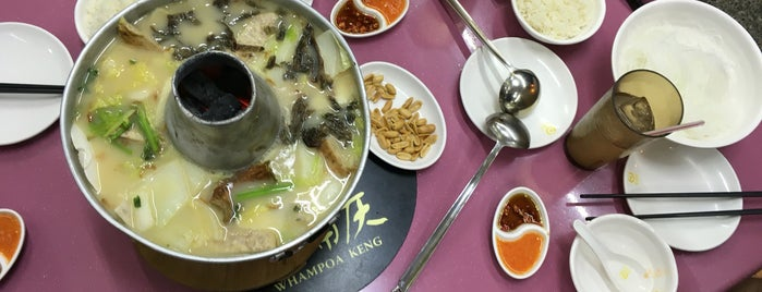 Whampoa Keng FishHead Steamboat is one of Good food in Singapore.