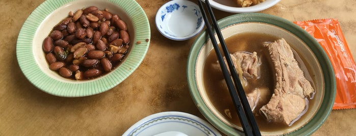 Ng Ah Sio Pork Ribs Soup Eating House is one of Good food in Singapore.