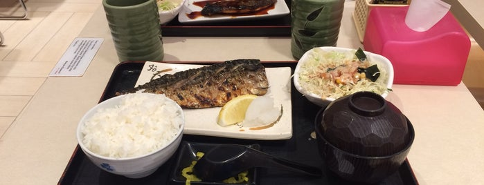 Nakajima Suisan Grilled Fish is one of Good food in Singapore.