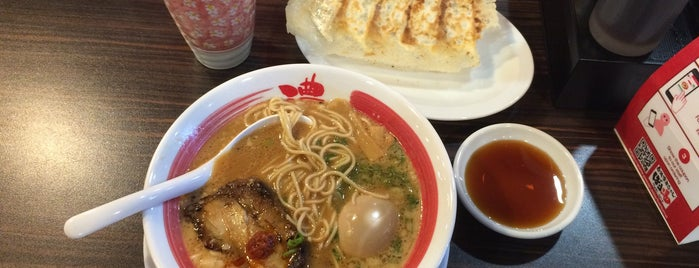 Bari-Uma Ramen ばり馬ラーメン is one of Good food in Singapore.