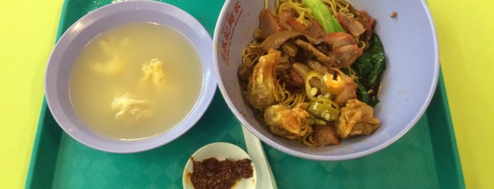 Hong Lim Market & Food Centre 芳林巴刹与熟食中心 is one of Good food in Singapore.