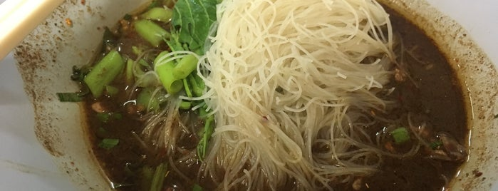 Ayuthya Traditional Boat Noodle is one of 03.