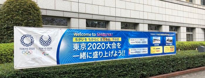 文化学園大学 新都心キャンパス is one of モリチャンさんのお気に入りスポット.