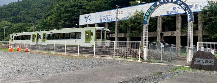 陸中大橋駅 is one of JR 키타토호쿠지방역 (JR 北東北地方の駅).